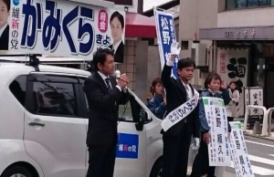 11松野幹事長2