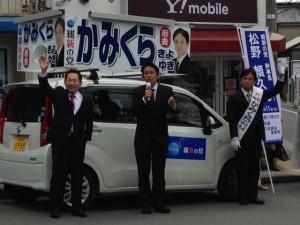 11松野幹事長